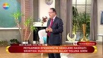 Prof. Dr. Mustafa Karataş ile İftar Vakti 32.Bölüm - 20 Mayıs 2018