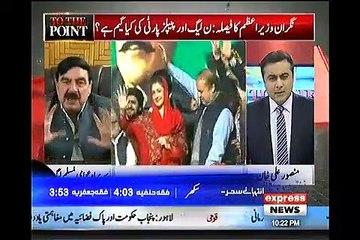 PEMRA Should Ban Nawaz Sharif's Speeches Like Altaf Hussain - Sheikh Rasheed