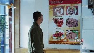 Quan Khuyen Ky Binh Tap 32 Phim Canh Sat Dac Nhiem