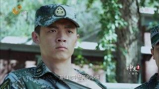 Quan Khuyen Ky Binh Tap 35 Het Phim Canh Sat Dac N
