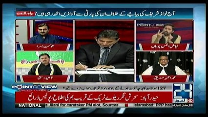 Point of View With Dr. Danish - 21st May 2018