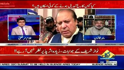 News Plus - 21st May 2018