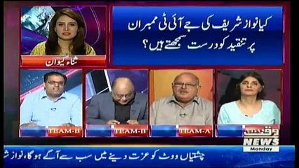 2 Vs 2 on Waqt News - 21st May 2018
