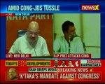 BJP President Amit Shah addresses media on Karnataka results