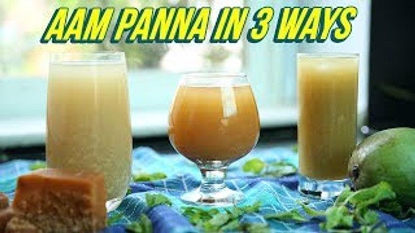 Aam Panna Recipe In 3 Ways - How To Make Aam Panna - Raw Mango Juice - Summer Drink Recipe - Nupur