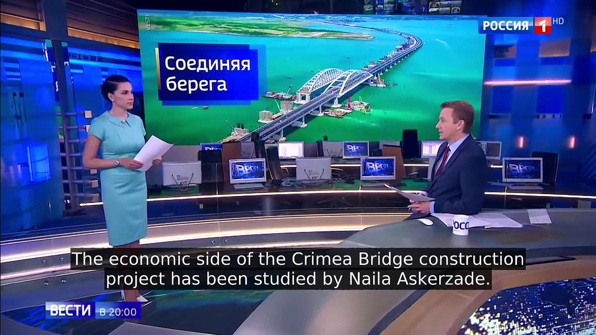 What Is The True Cost Of Russia's And Europe's Longest Bridge