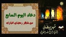 دعاء اليوم السادس من شهر رمضان المبارك من قراءه يعطى في الجنة ما يعطى الشهداء والسعداء والأولياء