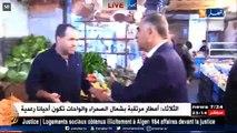 الحصاد الإخباريبث مباشر لقناة النهار  Live Ennahar Tv
