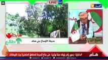 """برنامج """"طالع هابط"""" مع الشيخ النوي والذيابةبث مباشر لقناة النهار  Live Ennahar Tv"""