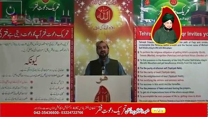 Kalam e Bahoo - Sabit Ishq Tinhaan No Laddhaa { Awaz_Vocalist Mohammad Sajid Sar