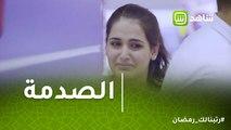 الصدمة | سيدة عراقيه تبكي بسبب طفل يتيم