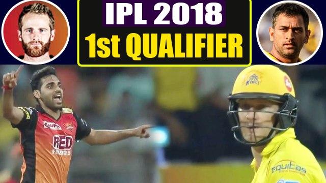 IPL 2018 : Shane Watson out for 'Duck', Bhuvneshwar Kumar strikes for SRH | वनइंडिया हिंदी