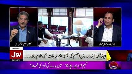 Tajzia Sami Ibrahim Kay Sath - 22nd May 2018