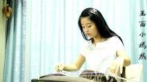 36.古筝 You Are My Everything 玉面小嫣然 écouter de la musique la nuit ♪ détente bambou flûte musique ♥ chinois musique traditionnelle bambou flûte