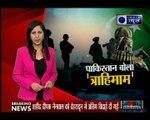भारतीय जांबाजों ने टेररिस्तान पर बरसाए गोला-बारूद; आधी रात में पाकिस्तान के पाप का पूरा हिसाब