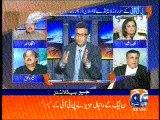 naeem ul haq slaps danyal aziz in program of current affairs