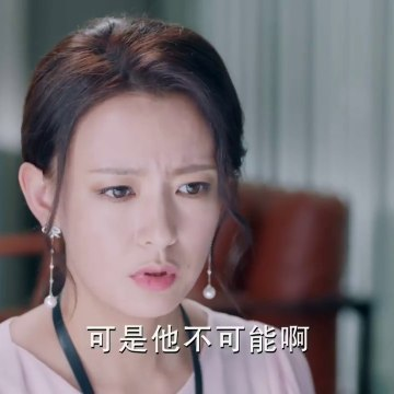 Here to Heart - 温暖的弦 - E 40 English Subtitles - China Drama