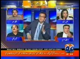 Naeem Ul Haq Slaps Daniyal Aziz in Geo News Program
