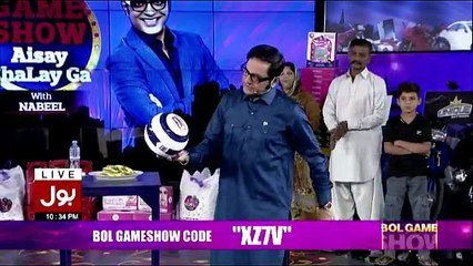 Game Show Aisay Chalay Ga - 10pm to 11pm - 22nd May 2018