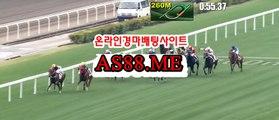 한국경마사이트 , 온라인경마사이트 , AS88.ME 사설경륜