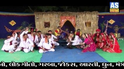 Hu To Khoto Rupiyo Lae Ne || Maro Mohanji Re || Kathiyavadi Ramzat || Supper Hit Gujarati Songs