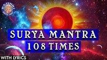 SHREE MAHALAXMI MANTRA For Wealth & Prosperity - video