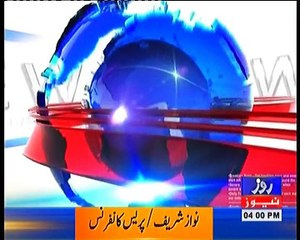 Roze Headline 4 PM 23th May 2018 Roze News