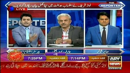 The Reporters - 23rd May 2018