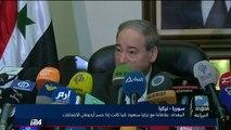مجلس النواب اللبناني يُعيد انتخاب نبيه بري رئيسا للمرة السادسة