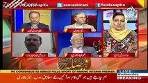 Shahid Latif's Response On Nawaz Sharif's Statement