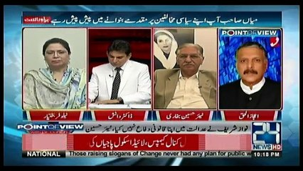 Point of View With Dr. Danish - 23rd May 2018