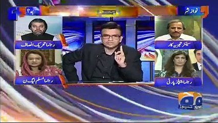 Aapas Ki Baat - 23 May 2018
