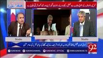 Inside Story of fight between Jahangir Tareen & Shah Mehmood Qureshi during PTI meeting