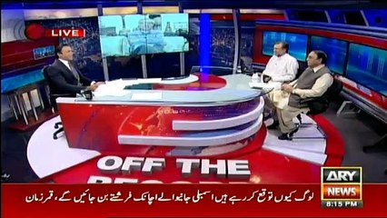 Off The Record - 24th May 2018