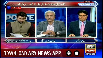 Reporters analyse on Supreme Court