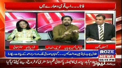 Analysis With Asif – 24th May 2018