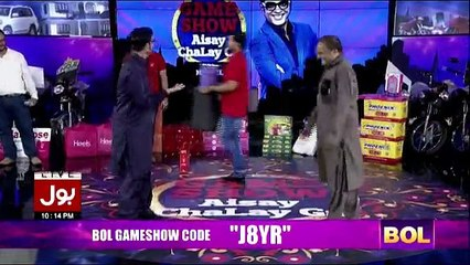 Game Show Aisay Chalay Ga - 10pm to 11pm - 24th May 2018