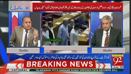 Rauf Klasra Made Criticism On Imran Khan For Claiming  Salary From Assembly