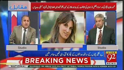 Why Did Imran Khan Come In Parliament -Tells Rauf Klasra