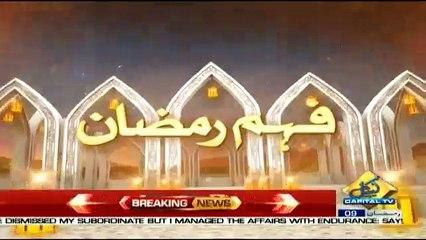 Rehmat-e-Ramzan on Capital Tv - 24th May 2018