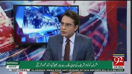 Arif Nizami's Analysis On The Merger Of Fata In Khyber Pakhutunkhwa