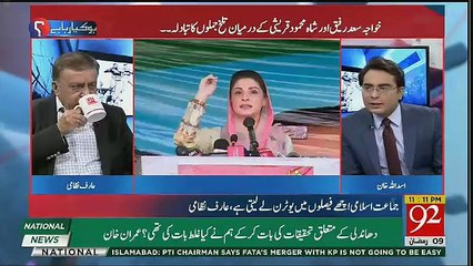 Arif Nizami's Response On Nawaz Sharif's Statement