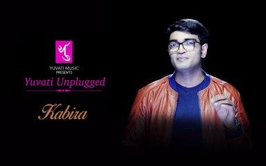 Kabira | Yuvati Unplugged | Full Video Song | Yuvati Music
