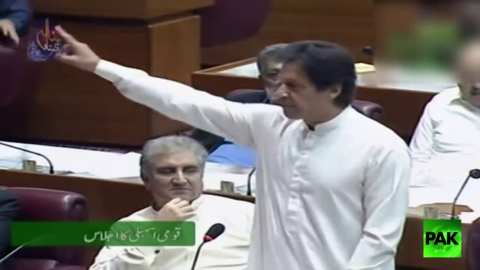 Imran Khan's Speech in National Assembly - 24 May 2018