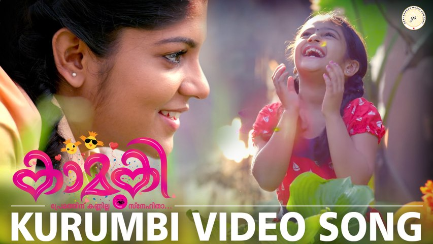Kaamuki Malayalam Movie | Kurumbi Video Song | Gopi Sundar | Askar Ali | Aparna Balamurali