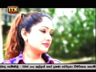 Sithin Siyawara 25/05/2018 - 23