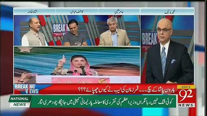Breaking Views with Malick – 25th May 2018