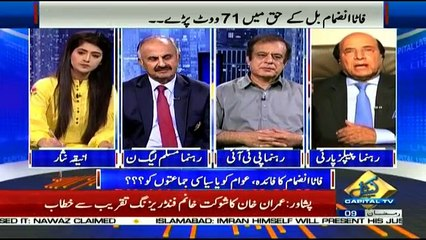 Capital Live With Aniqa - 25th May 2018
