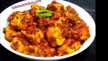 Spicy Masala Paneer Recipe-Dry Masala Paneer-Paneer Starter-Easy and Quick Paneer Recipe