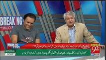 Mian Sahab Ye Plea Lerahay Hain Kay Jawab Hassan , Hussain Dengay-Kashif Abbasi